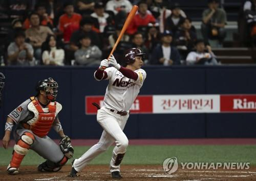 Kim Kyu-min of the Nexen Heroes hits a two-run single against the Hanwha Eagles in the bottom of the fourth inning of Game 4 of the Korea Baseball Organization's first-round postseason series at Gocheok Sky Dome in Seoul on Oct. 23, 2018. (Yonhap)