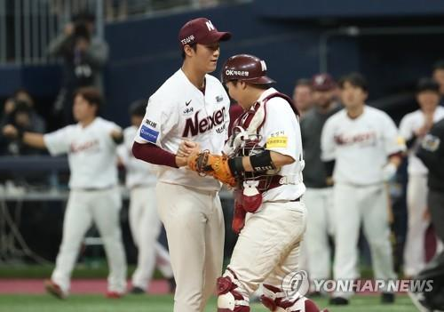 An Woo-jin (L) and Kim Jae-hyun of the Nexen Heroes celebrate their team's 5-2 victory over the Hanwha Eagles in Game 4 of the Korea Baseball Organization's first-round postseason series at Gocheok Sky Dome in Seoul on Oct. 23, 2018. The Heroes clinched the series 3-1 to advance to the next round. (Yonhap)