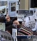 Families of victims of wartime forced labor in the Asia-Pacific region stage a protest rally in front of the foreign ministry headquarters in central Seoul on Dec. 28, 2015, calling for compensation for their suffering. (Yonhap)