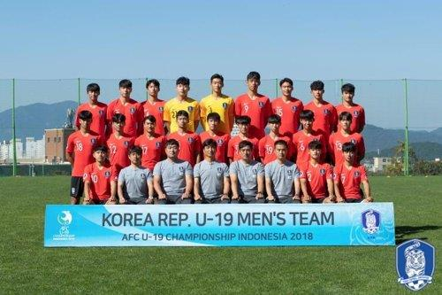 This undated file photo provided by the Korea Football Association shows the national men's under-19 football team. (Yonhap)