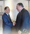 This graphic image shows U.S. Secretary of State Mike Pompeo (R) meeting with Kim Yong-chol, vice chairman of North Korea's ruling Workers' Party's Central Committee, in New York in May 2018. (Yonhap)