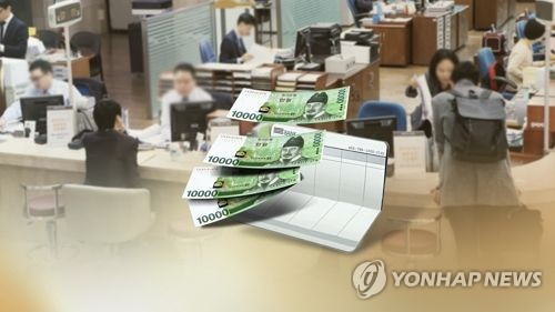 Image provided by Yonhap News TV (Yonhap)