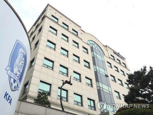 This file photo provided by KBS shows the Korea Football Association headquarters in Seoul. (Yonhap)