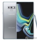 The silver edition of the Galaxy Note 9 (Yonhap)