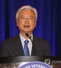 This file photo shows South Korean Ambassador to the U.S. Cho Yoon-je. (Yonhap)