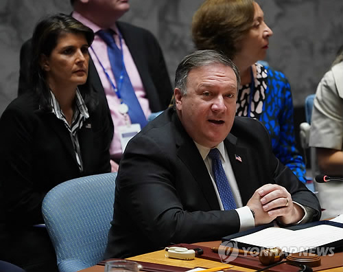 This AFP photo shows U.S. Secretary of State Mike Pompeo speaking to the U.N. Security Council in New York on Sept. 27, 2018. (Yonhap)