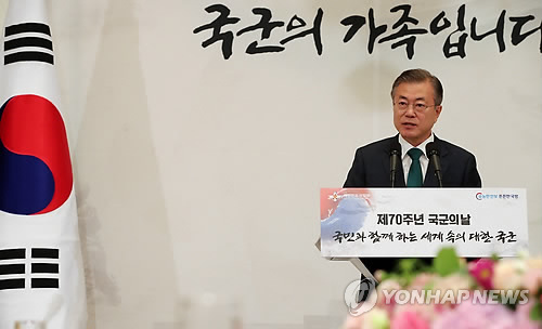 President Moon Jae-in offers congratulatory remarks in a meeting with war veterans and military officials at his office Cheong Wa Dae on Oct. 1, 2018, to commemorate the 70th Armed Forces Day. (Yonhap)