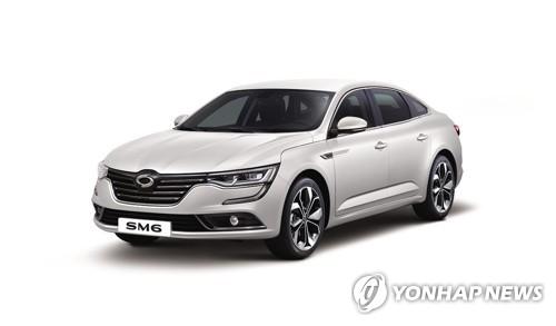 Renault Samsung Motor's SM6 sedan (Yonhap)