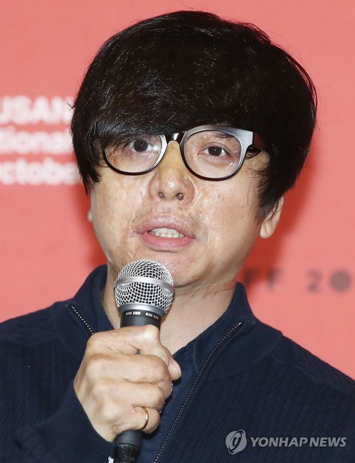 "Director Yun Jero of ""Beautiful Days"" speaks during a press conference for the film at the 23rd Busan International Film Festival in Busan on Oct. 4, 2018. (Yonhap)"
