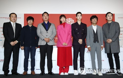 "The director and main cast of ""Beautiful Days"" pose for photos during a press conference for ""Beautiful Days"" at the 23rd Busan International Film Festival in Busan on Oct. 4, 2018. (Yonhap)"