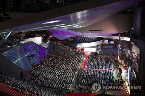 View of the opening ceremony of the 23rd Busan International Film Festival at the Busan Cinema Center in Busan on Oct. 4, 2018. (Yonhap)