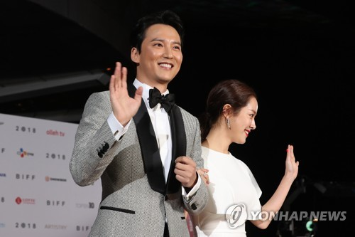South Korean actors Kim Nam-gil and Han Ji-min wave to the crowd during the opening ceremony of the 23rd Busan International Film Festival in the southern port city of Busan on Oct. 4, 2018. (Yonhap)