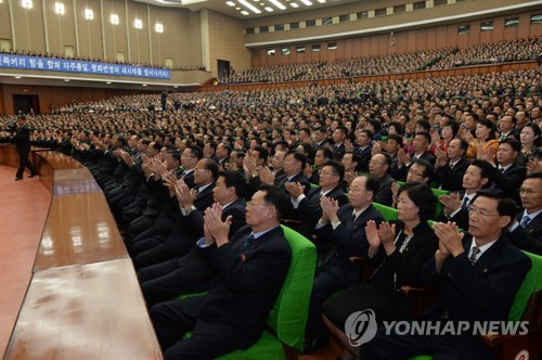 This photo provided by the Joint Press Corps shows people taking part in an event held in Pyongyang on Oct. 5, 2018, to mark the 11th anniversary of the 2007 inter-Korean summit. (Yonhap)