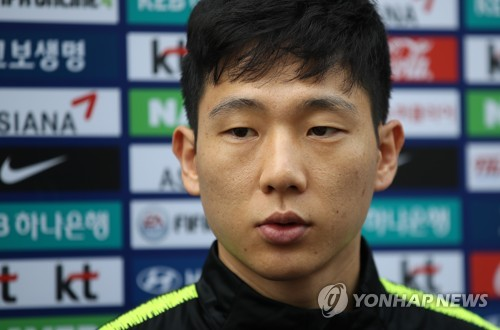 South Korean attacking midfielder Nam Tae-hee speaks to reporters at the National Football Center in Paju, north of Seoul, on Oct. 9, 2018. (Yonhap)