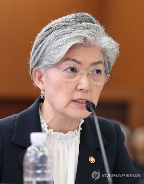 Foreign Minister Kang Kyung-wha speaks during a parliamentary audit of her ministry at its headquarters in Seoul on Oct. 10, 2018. (Yonhap)