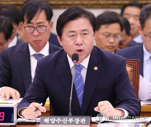 Kim Young-choon, South Korean minister of oceans and fisheries, speaks during a parliamentary audit held at the National Assembly on Oct. 11, 2018. (Yonhap)