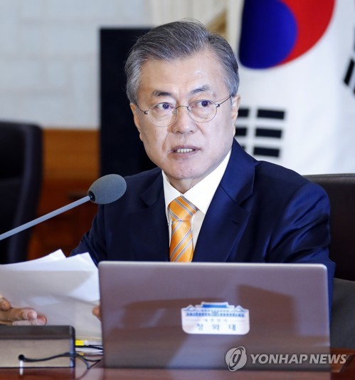 President Moon Jae-in speaks during a Cabinet meeting on Oct. 23. (Yonhap)
