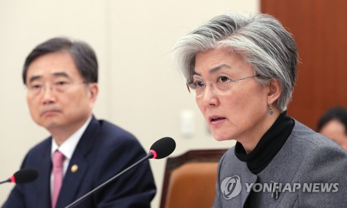 Foreign Minister Kang Kyung-wha speaks at the National Assembly's audit of her ministry's affairs in Seoul on Oct. 26, 2018. (Yonhap)