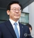This file photo shows Gyeonggi Province Gov. Lee Jae-myung. (Yonhap)