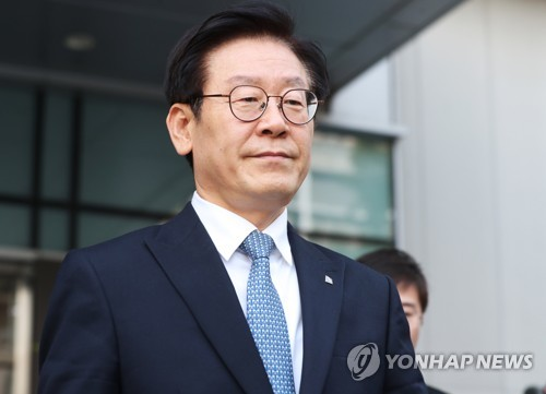 This file photo shows Gyeonggi Province Gov. Lee Jae-myung. (Yonhap)