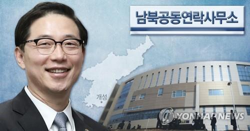 Vice Unification Minister Chun Hae-sung (Yonhap)