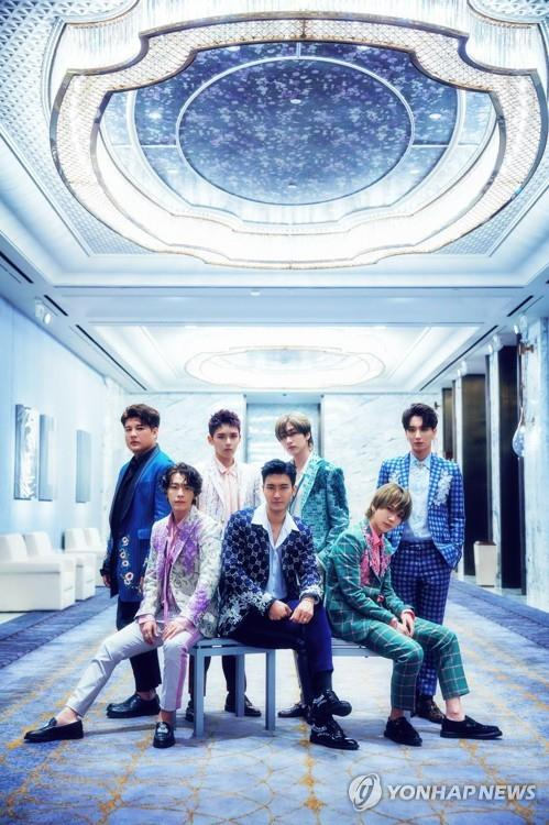 This file photo shows Super Junior. (Yonhap)