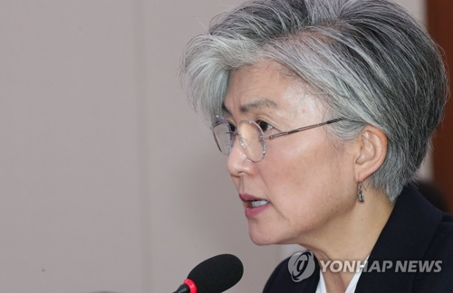 Foreign Minister Kang Kyung-wha speaks at a National Assembly session in Seoul on Nov. 9, 2018. (Yonhap)