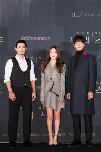 "This photo provided by OCN shows three cast members of ""Priest"" posing for photos during a media event in Seoul on Nov. 12, 2018. (Yonhap)"