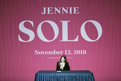 This photo provided by YG Entertainment shows Jennie of girl group BLACKPINK speaking during a press conference in southern Seoul on Nov. 12, 2018. (Yonhap)