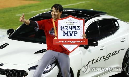 Han Dong-min of the SK Wyverns poses for photos after winning the Korean Series MVP award following a 5-4 victory over the Doosan Bears in the clinching Game 6 at Jamsil Stadium in Seoul on Nov. 12, 2018. (Yonhap)