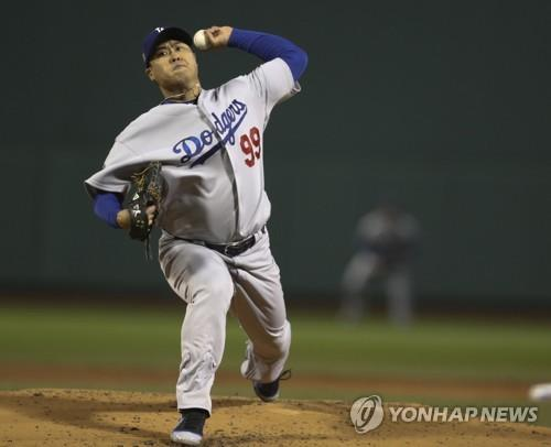 In this Associated Press file photo from Oct. 24, 2018, Ryu Hyun-jin of the Los Angeles Dodgers throws a pitch against the Boston Red Sox in the bottom of the first inning of Game 2 of the World Series at Fenway Park in Boston. (Yonhap)