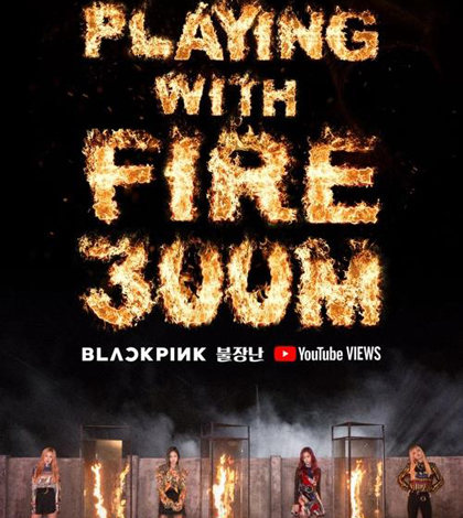Blackpink S 2016 Song Playing With Fire Tops 300 Mln