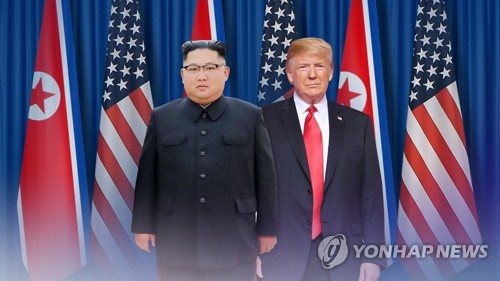 This graphic image shows North Korean leader Kim Jong-un (L) and U.S. President Donald Trump. (Yonhap)