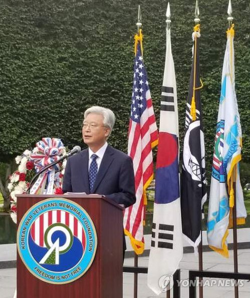 This file photo shows South Korean Ambassador to the United States Cho Yoon-je. (Yonhap)