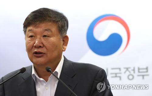 This file photo taken Oct. 30, 2018, shows South Korean Vice Sports Minister Roh Tae-kang. (Yonhap)