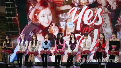 "Nayeon (2nd from R), a member of TWICE, speaks during a media showcase for the group's sixth EP, ""Yes or Yes,"" at KBS Arena in western Seoul on Nov. 5, 2018. (Yonhap)"