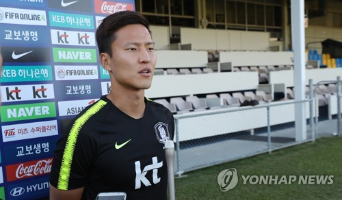 South Korea national football team player Kwon Kyung-won speaks to reporters before training at Perry Park in Brisbane, Australia, on Nov. 15, 2018, two days ahead of an international friendly football match between South Korea and Australia. (Yonhap)
