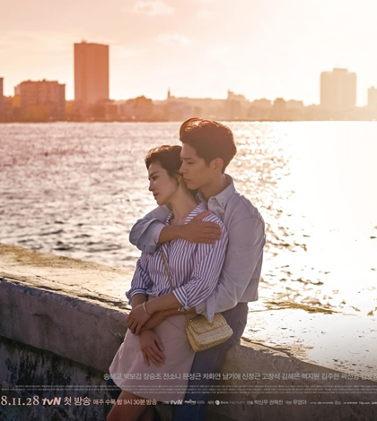 Song Hye-kyo, Park Bo-gum to deliver courageous, heart
