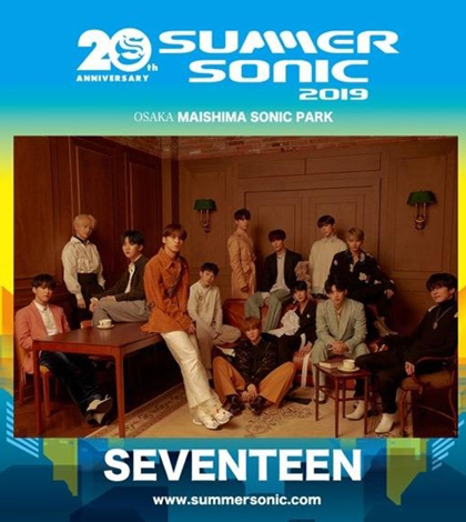 Seventeen, BLACKPINK to join Japan's summer music festival
