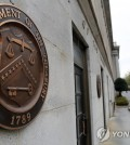 The U.S. Department of the Treasury in Washington (Yonhap)