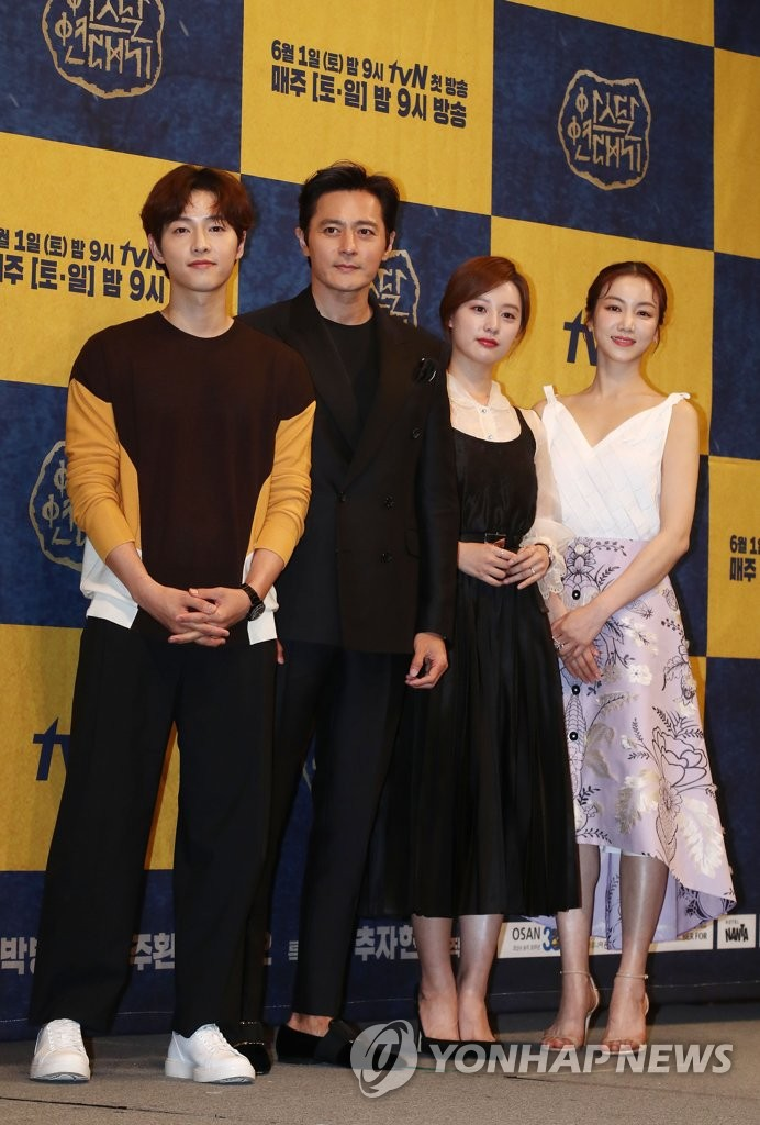 WWW KOREAN DRAMA 2019 CAST - Mother of Mine (2019) Episode