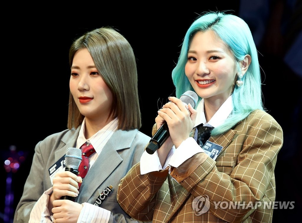 "South Korean indie duo Bolbbalgan4, also known as Blushing Youth, speaks during a showcase for its new mini album, ""Two Five,"" at an art center in Seoul on Sept. 10, 2019. (Yonhap)"