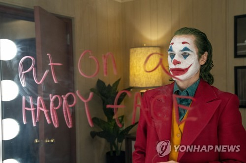 joker movie[AP=연합뉴스]