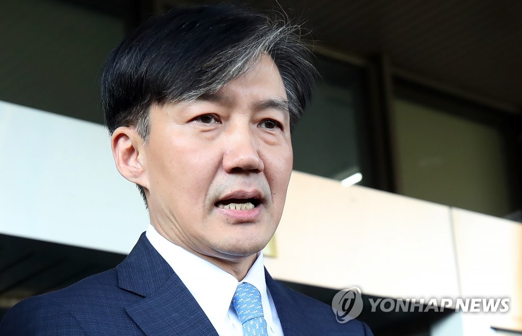 This file photo shows former Justice Minister Cho Kuk. (Yonhap)
