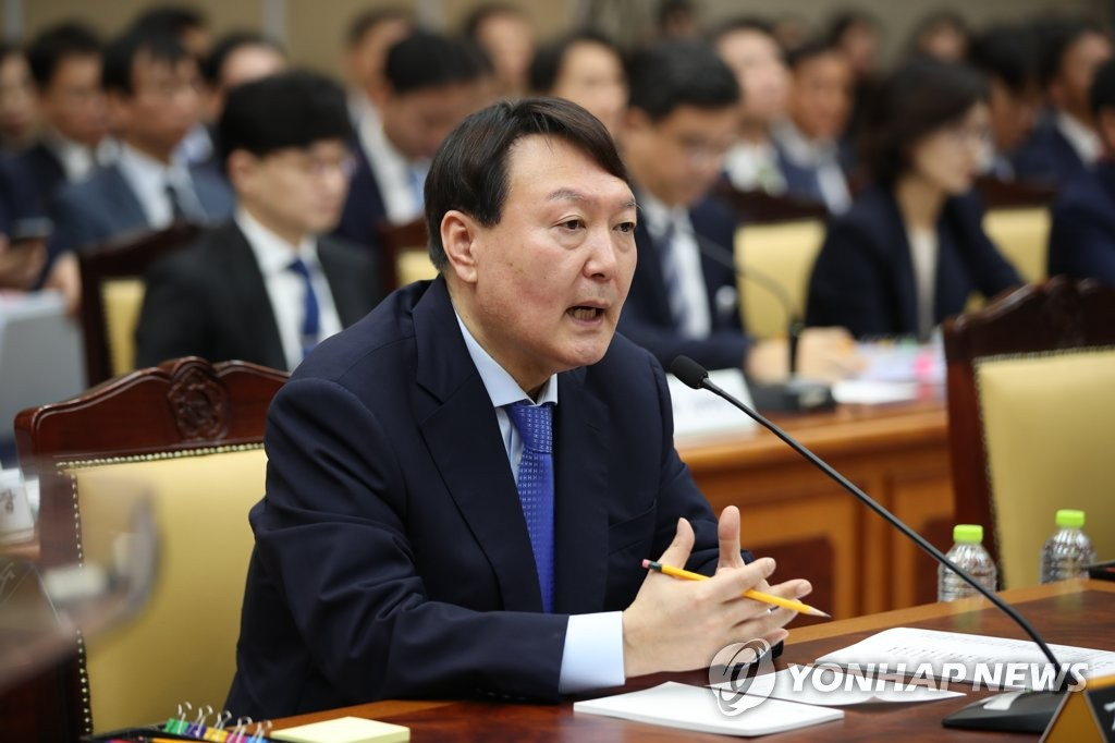 Prosecutor-General Yoon Seok-youl answers questions from lawmakers during a parliamentary audit of the prosecution's office on Oct. 17, 2019. (Yonhap)