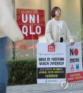 In this photo taken Oct. 24, 2019, a college student holds a campaign against Uniqlo in front of the Japanese fast fashion brand shop in central Seoul. (Yonhap)