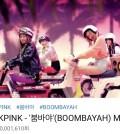 블랙핑크 '붐바야' 뮤직비디오, 유튜브 8억 뷰 돌파 [YG엔터테인먼트 제공]