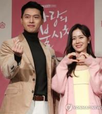 (서울=연합뉴스) 배우 현빈(왼쪽), 손예진이 포즈를 취하고 있다.