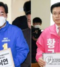 These photos, taken on March 26, 2020, show former Prime Minister Lee Nak-yon (L) and Hwang Kyo-ahn, chief of the main opposition United Future Party, both of whom will compete in the Jongno district in central Seoul for the April 15 elections. (Yonhap)
