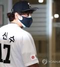 추신수 '이마트 야구단에서 17번' [연합뉴스 자료사진]